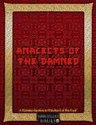 Analects of the Damned