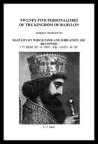 Twenty-Five Personalities of the Kingdom of Babylon