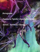 Jorogumo 12 x 18 inch poster