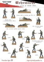 Infantry squad. The Wehrmacht 1940-1941 gg