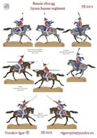 Izyumsky hussar regiment. Russia 1812. Sheet 1