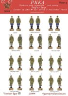 New!!! Infantry. The red army of 1939-40 g Sheet 3