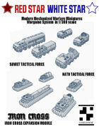 Modern Mechanized Tactical Forces 1/300