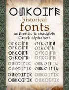 Oukoine historical fonts