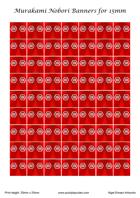 Flag Sheet: Murakami Nobori Banners