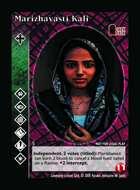Marizhavasti Kali - Custom Card