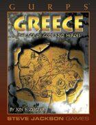 GURPS Classic: Greece