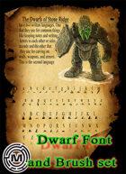 DWARF alphabet (mazith font )