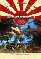 Tokyo Express - Guadalcanal - Japanese Forces in the Pacific Theatre 1942/43