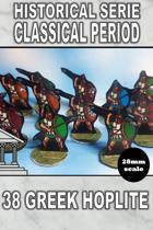 H-cp-001 Historical Classical Period - Greek Hoplite