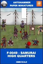 F-0049 - SAMURAI HIGH QUARTERS