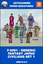 F-0061 - GENERIC FANTASY JAPAN CIVILIANS SET 1