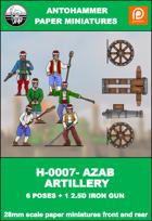 H-0007-AZAB ARTILLERY