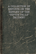 DR LARP: A Collection of Reports on the History of the Ripton Falls Incident