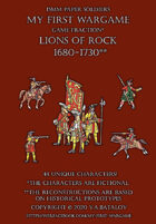 Lions of Rock 1680-1730. 15mm paper soldiers.
