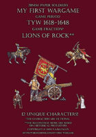 Lions of Rock 1600-1650. Small set.