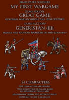 Generistan (part III). Generic Middle Asia regular warriors of 19th century.