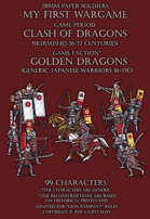 Golden Dragons. Generic Japanese warriors 16-17c.