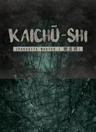 Kaichū-Shi
