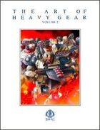 The Art of Heavy Gear Volume 2