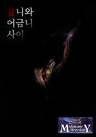 [Korean] 앞니와 어금니 사이