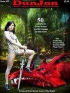 DunJon eZine (Issue #32)