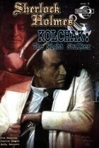 Sherlock Holmes & Kolchak: The Night Stalker #1