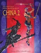 Rifts® World Book 25: China Two