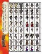 Deadlands Figures: Horrors of the Weird West