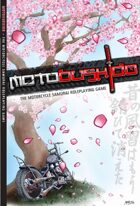 Motobushido RPG: Frugal Digital Edition