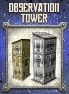 Observation Tower Paper Model