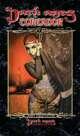 Dark Ages Clan Novel 9: Toreador