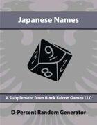 D-Percent - Japanese Names