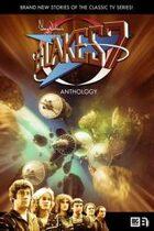 Blake's 7: Anthology