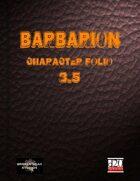 Barbarian Character Portfolio 3.5