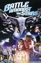 Roger Corman's Battle Amongst the Stars Trade