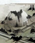 Особый сектор Зоны 01. Купол Рока
