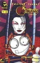 Lethargic Comics #12