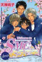 Welcome to SMC (Yaoi Manga)