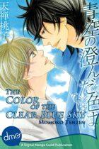 The Color Of The Clear Blue Sky (Yaoi Manga)