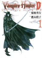 Vampire Hunter D vol.1 (Japanese Edition)(manga)