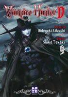 Vampire Hunter D vol.4 (French Edition)(manga)