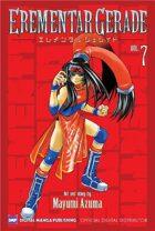 Erementar Gerade Vol. 7 (manga)