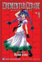 Erementar Gerade Vol. 9 (manga)