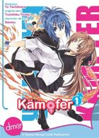 Kämpfer Vol. 1 (Manga)