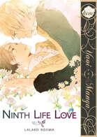 Ninth Life Love (Yaoi Manga)