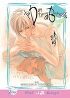 The Day I Become A Butterfly (Yaoi Manga)