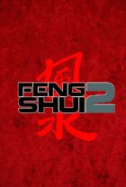 Feng Shui 2 Demo Pack: Red Packet Rumble (Feng Shui 2E) [digital]