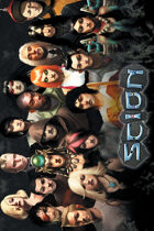 Scion Companion Poster