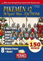 Pikemen FACTIONS - 30 Years' War #2